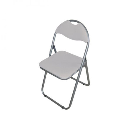 Picture of Folding Chair - Grey
